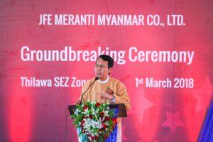 jfemeranti_groundbreaking_thilawa_phyo_min_thein_2018(1)
